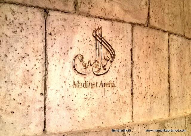 Madinat Arena, Dubai International Film Festival