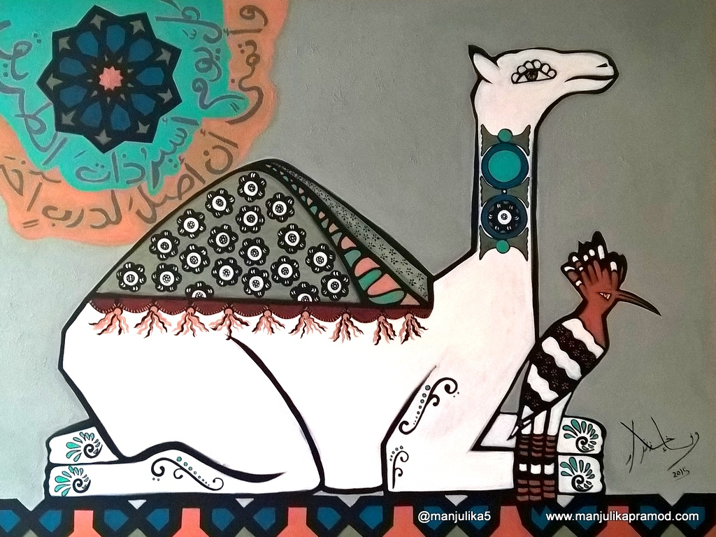 Modern Art- Camel looks amazing