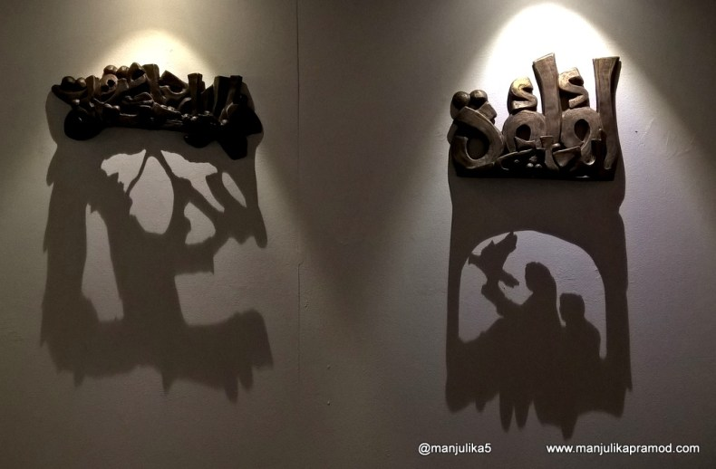 Shadow Art-Culture-Dubai