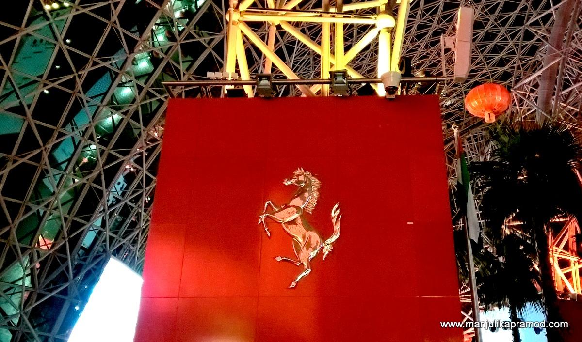 Ferrari World at Yas Island, Abu Dhabi, Travel, Travel blogger
