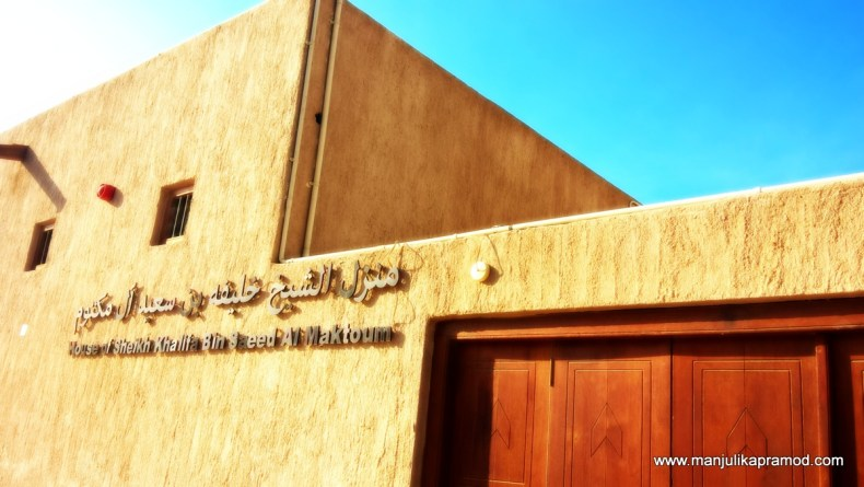 House of Sheikh Khaleefa- Dubai