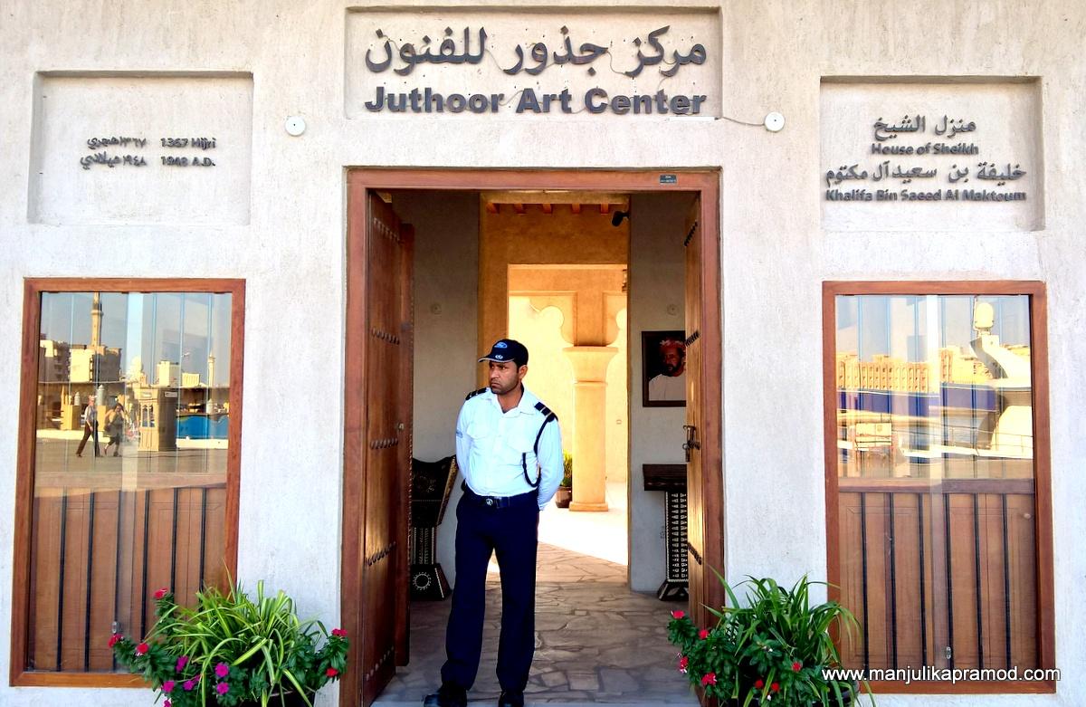 Juthoor Art Center