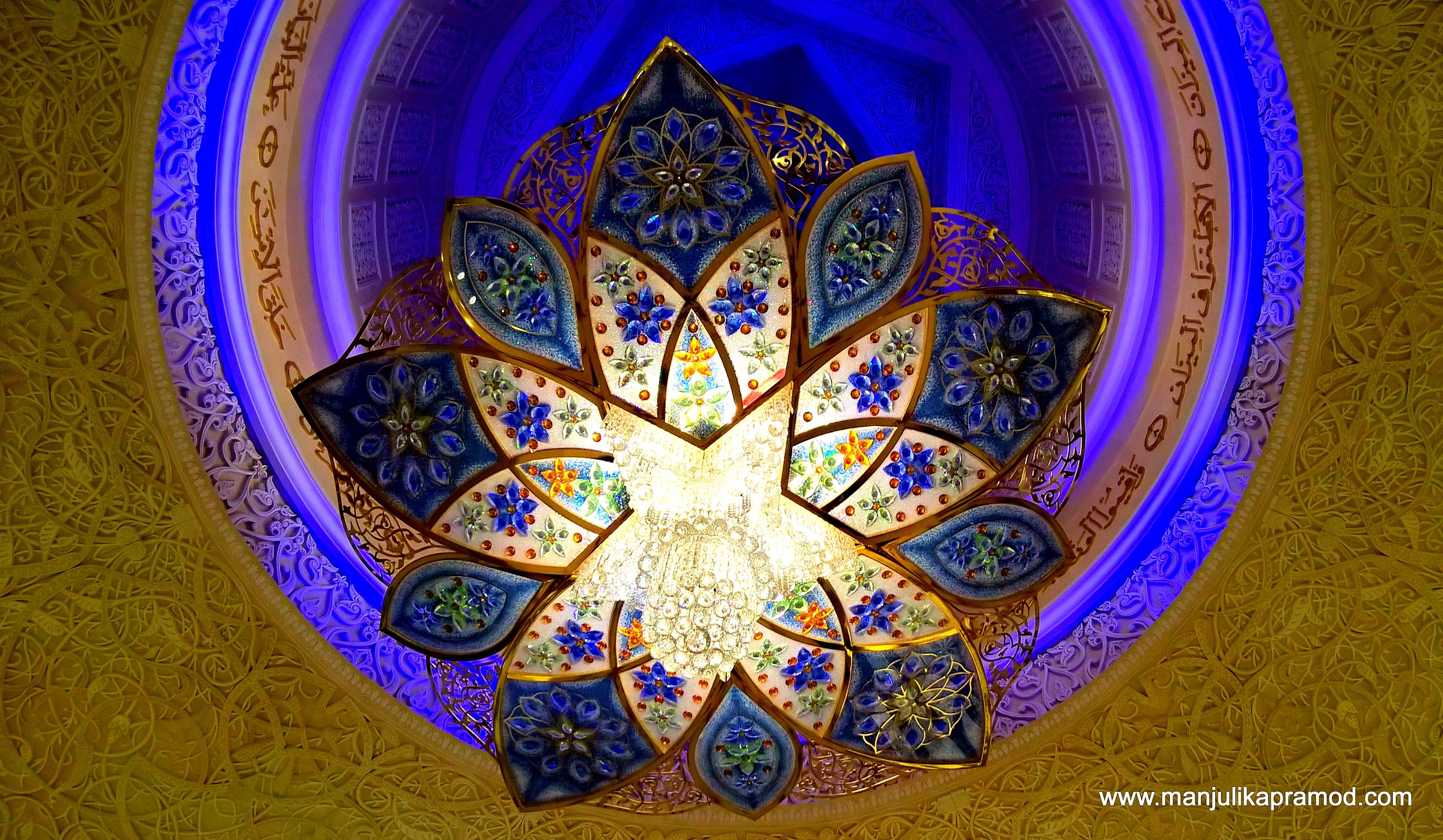 Abu Dhabi- Grand Mosque-Chandelier, Travel