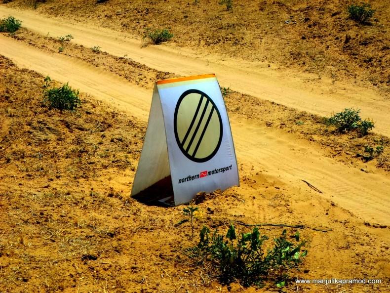 Maruti Suzuki, Northern Motorsports, Car Rally, Desert Storm