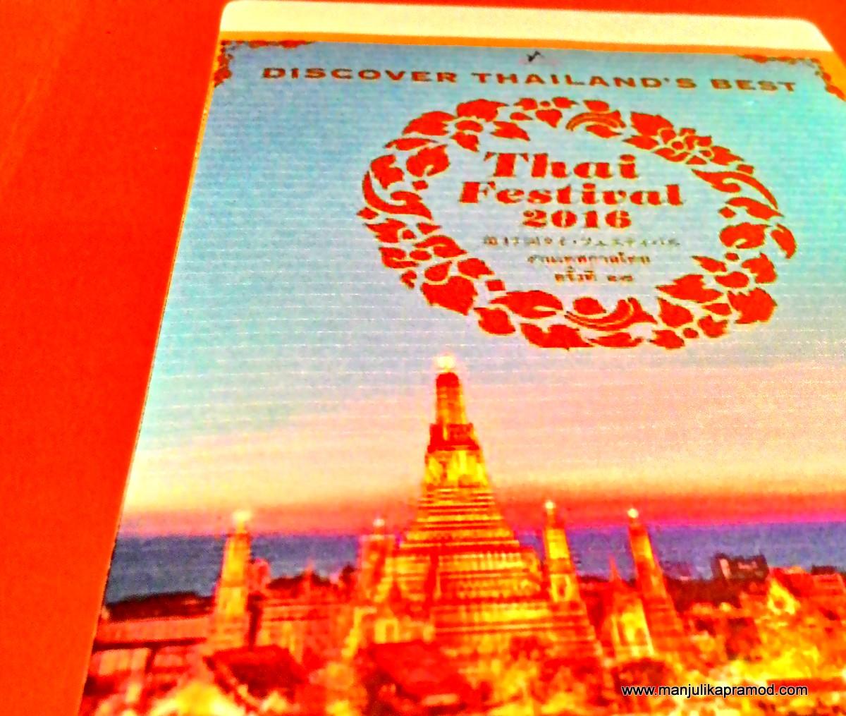 Sawadika, Thai Food Festival,ITC Sheraton, Saket, Delhi, Food blogger