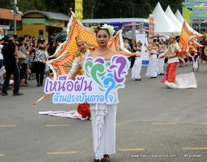 Tourism festival at Lumpini Park