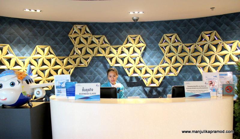 Bangkok Airways lounge