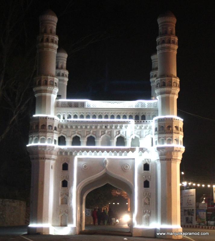 Charminar Gate, Hyderabad Surajkund Mela