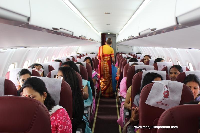 Air India,Joy ride
