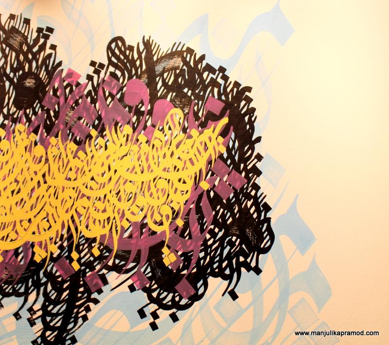 Ayman Jaafar, Soul, ArtBAB