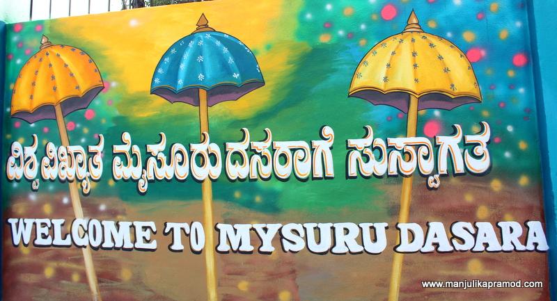 Mysuru, festivals of India