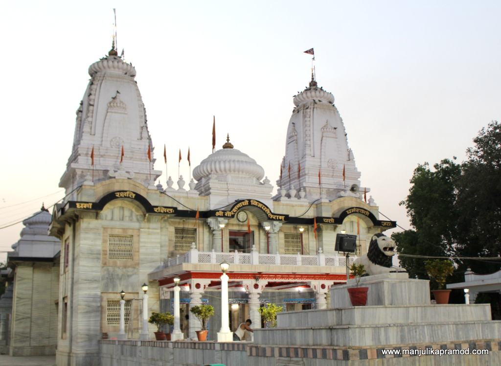 Gorakhnath temple, evening, Temples of India