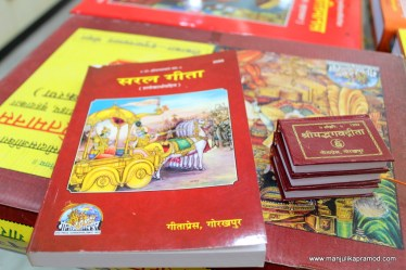 Bhagwad Gita, Gita Press of Gorakhpur, Saral Gita