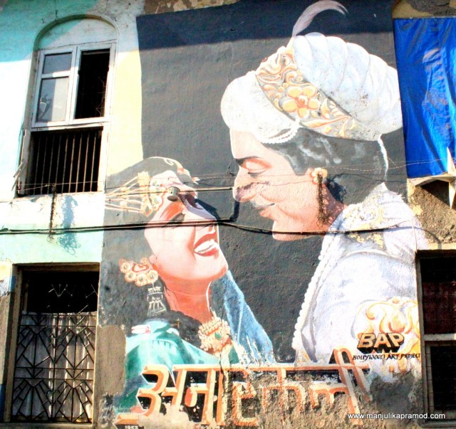 Chapel Road, Bollywood Art Project, Mumbai