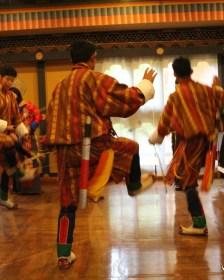 Bhutanese culture