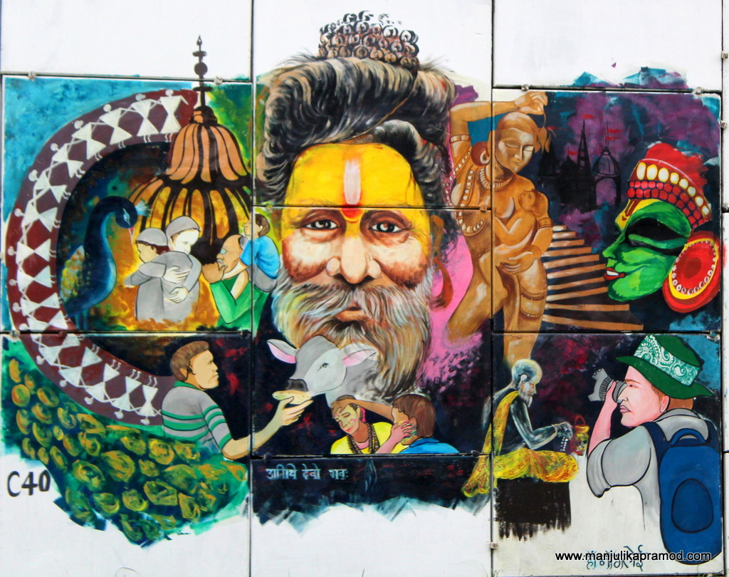 Street Art of Karnal -ITI Chowk