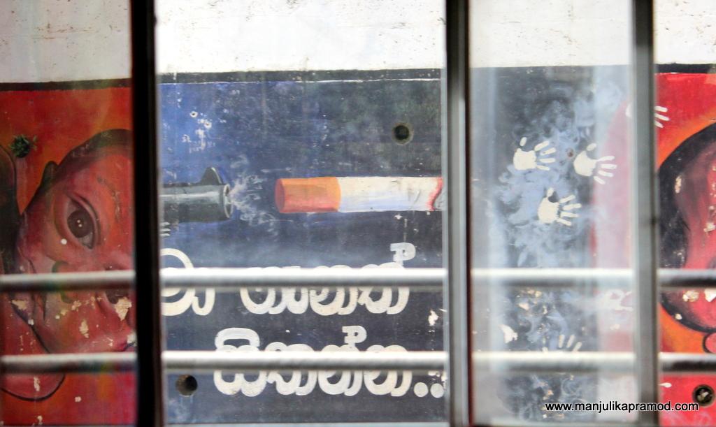 Street art in Welligama