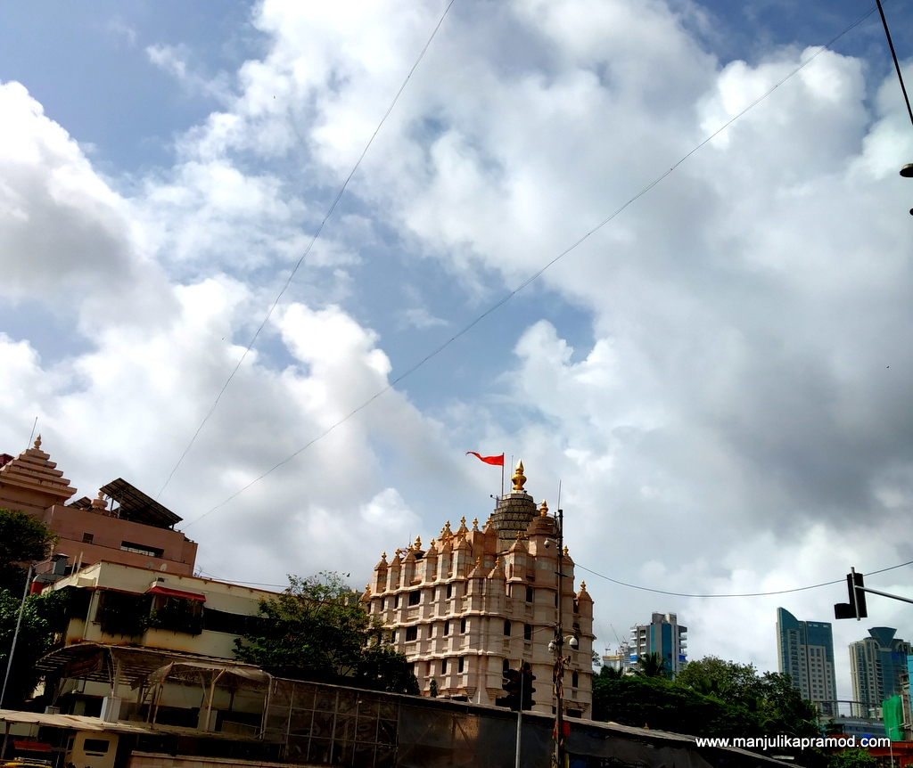 My recent visit to Shree Siddhivinayak Temple