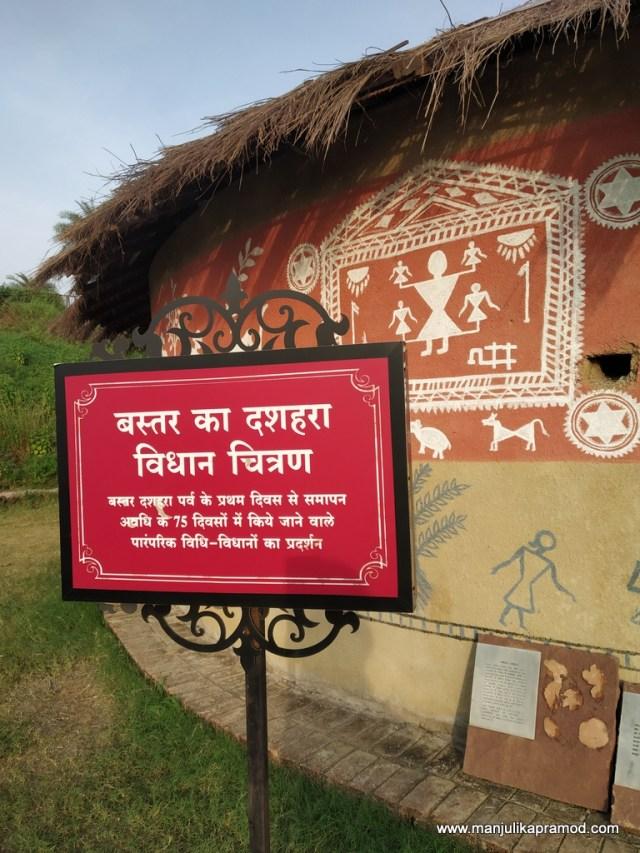 Naya Raipur, Atal Nagar