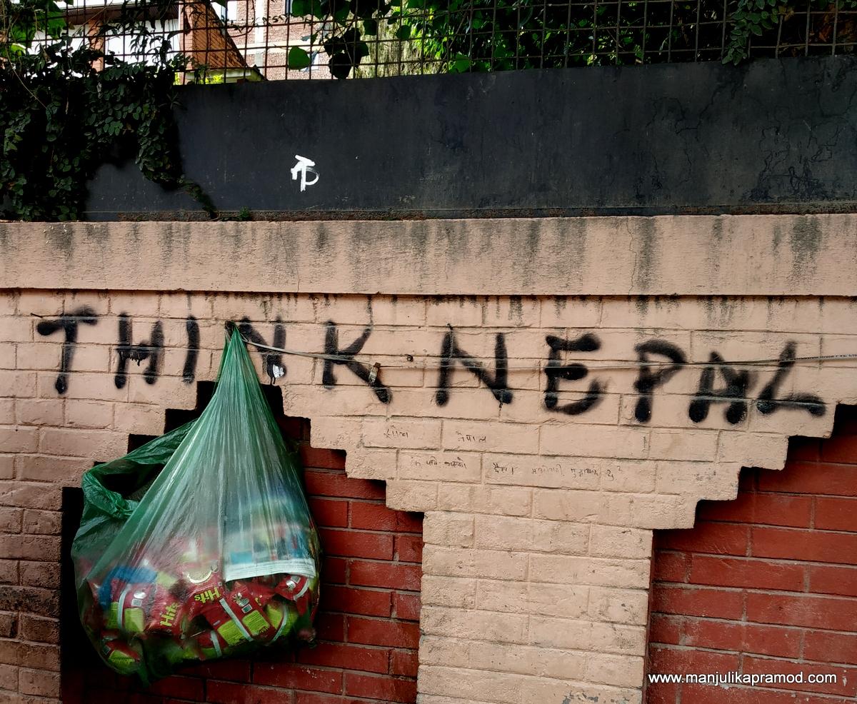 Think Nepal