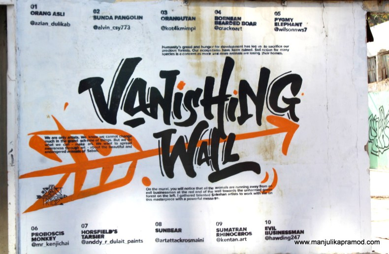 Vanishing Wall!