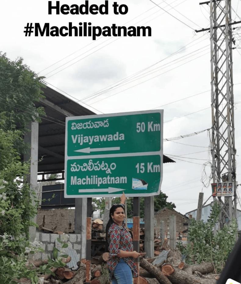 Road trip to Machlipatnam