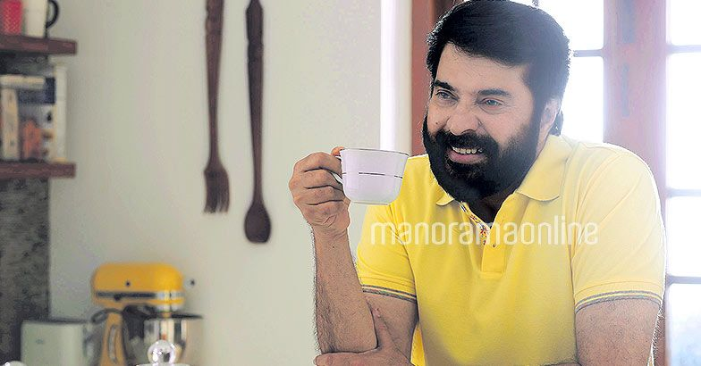 Image result for mammootty coffee