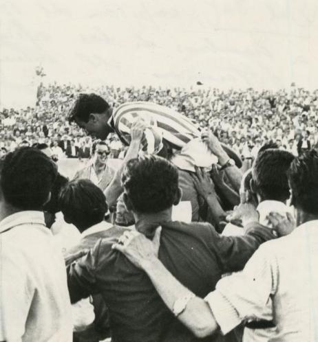 Luis Del Sol Ascenso 1958 (NMP) Marca 16-12-1958