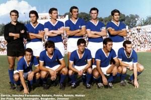 Xerez Deportivo 1981-82 Fuente: historiadelxerez.com