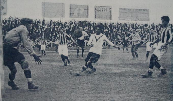 Europa-Betis Amistoso 1926 (NMP) Stadium