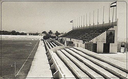 Estadio_Domecq_Jerez