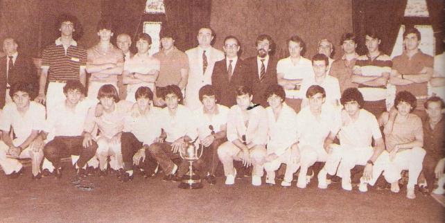 El-Betis-Juvenil-Campeón-de-Copa-1983-en-el-Ayuntamiento