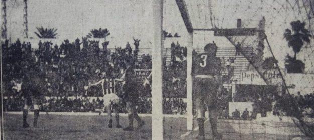 Hoy hace 57 años. Betis 1 Real Madrid 0 en Copa.