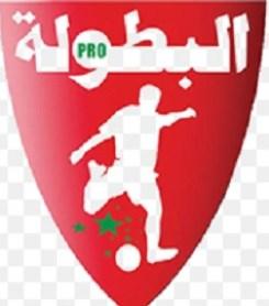 Marruecos, su fútbol y el Betis