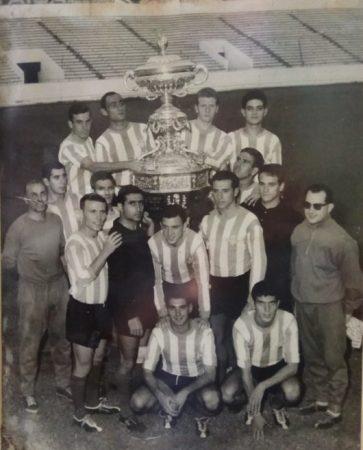 El Carranza de 1964 y el Villamarín.