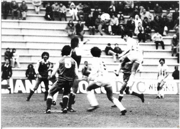 Valladolid-Betis Liga 1982.