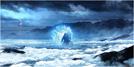 Godzilla: Decisive Battle, Mobile Breeder City