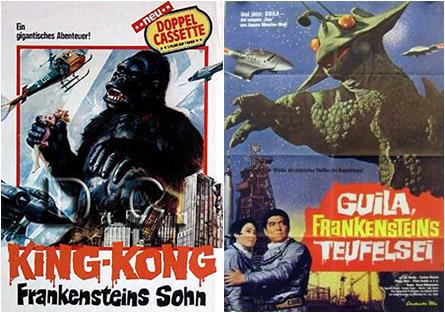 King Kong: Frankenstein's Sohn / Guila, Frankenstein's Teufelsei