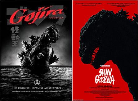 Gojira / Shin Godzilla