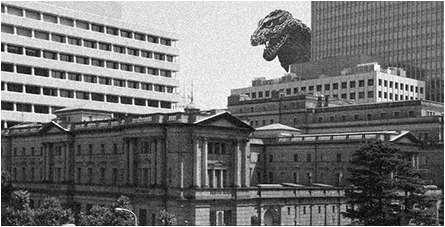 Peeping Godzilla