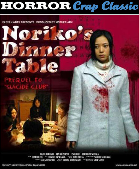 Noriko's Dinner Table