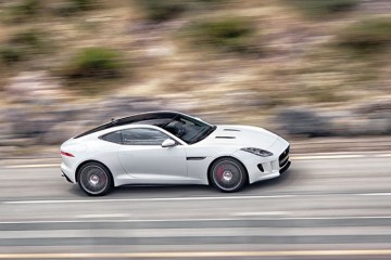 Find out what makes the F-Type R Coupe stand out
