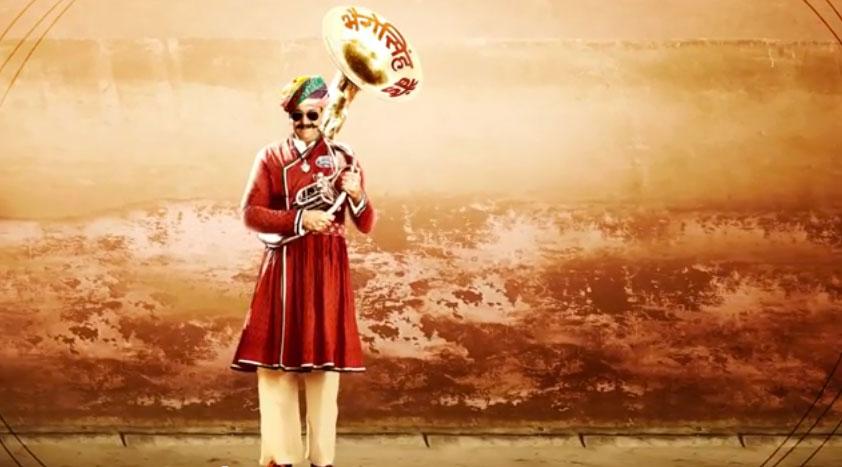 Sanjay Dutt as Bhairav Singh