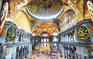 The Hagia Sophia was once the biggest cathedral of the Greek Orthodox Church