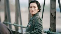 Gong Li, 48, looks stunning in Yang Zhimou's Coming Home