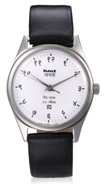 Hmt-Janta-Watch-SDL065106648-1-c0112