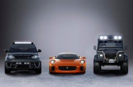 Jaguar And Land Rover Announce Partnership With SPECTRE_Low
