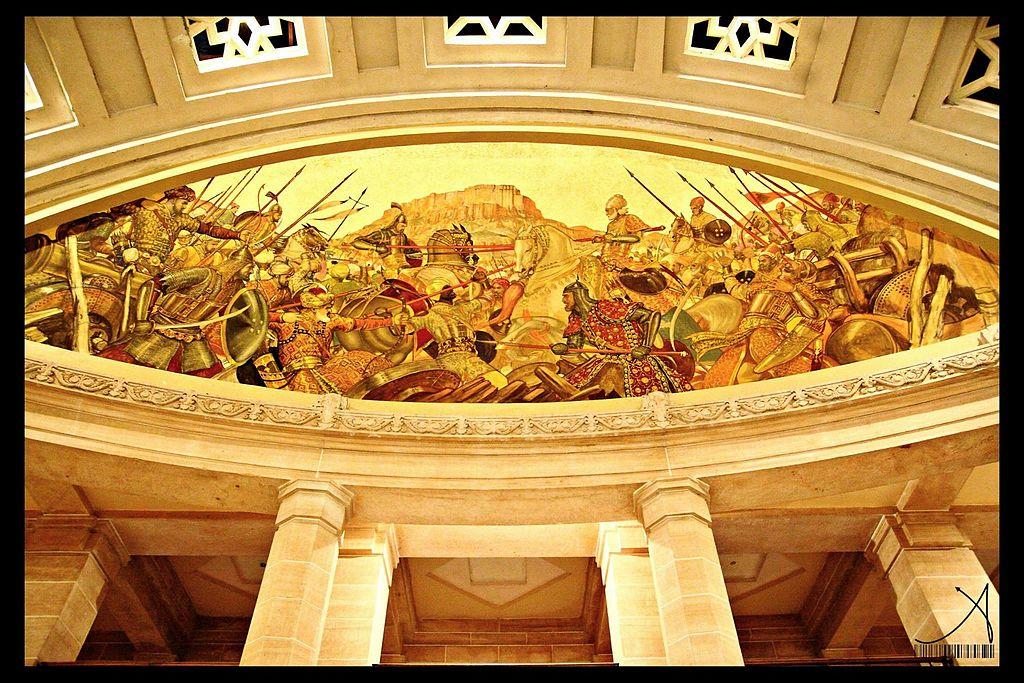 Umaid Bhawan Palace Painting