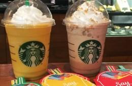 Starbucks Summer Funventures