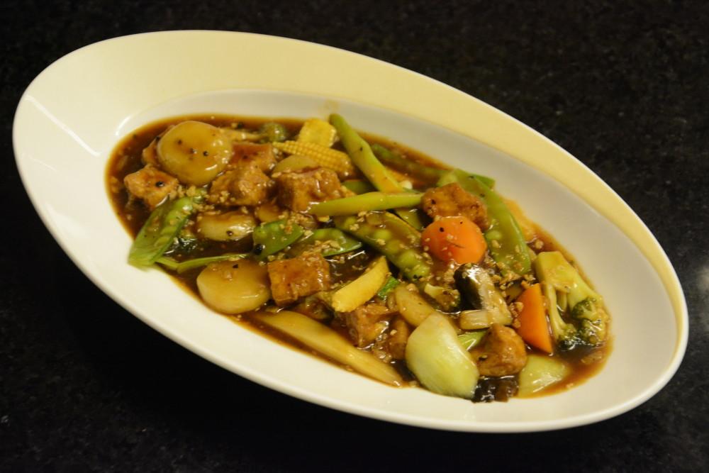 Seasonal vegetable, black pepper sauce